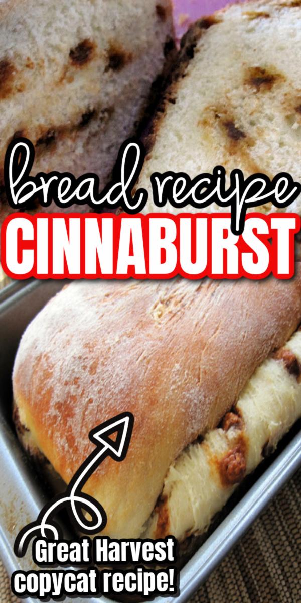 Great Harvest Cinnaburst bread copycat recipe. Our family's new favorite sweet bread. via @raegun